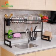 Dongguan Mooxon Technology Co., Ltd. Other Kitchen Supplies