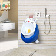 hot selling lovely frog urinal boy toilet training plastic baby potty suck or hang on the wall