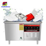 Boxing Chudushijia Kitchen Equipment Co., Ltd. Dishwashers