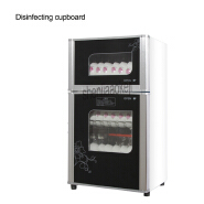 Household vertical Disinfection cabinet ZTP-88 Commercial three-layer disinfection bowl cabinets 88L Capacity 220v 450w 1pc