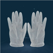 Ningbo Refiner Imp. & Exp. Co., Ltd. Gloves