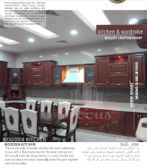 FOCUS STYLE General Trading & Real Estate Inv. Solid Wood Cabinets