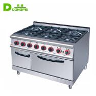 Guangzhou Dongpei Catering Equipment Co., Ltd. Cooktops