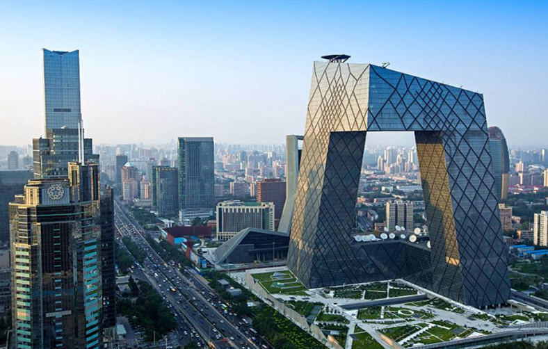 Beijing to expand opening-up in service industry