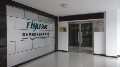 Hebei ENJO Lighting Technology Co., Ltd.