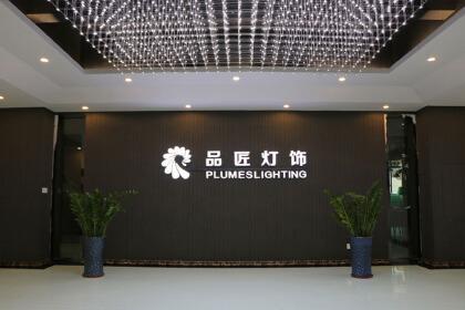 Zhongshan Plumes Lighting Co., Ltd.