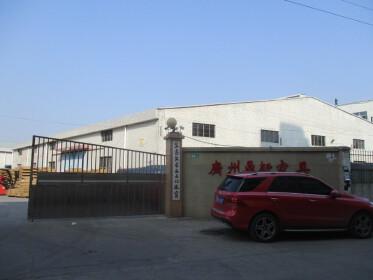 Guangzhou Dingxin Office Furniture Co., Ltd.
