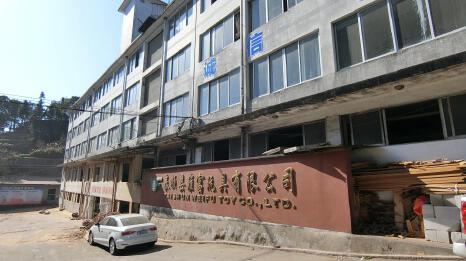 TAISHUN WEIFU TOY CO.,LTD.