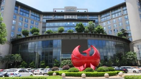 Zhongshan Huayi Lighting Co., Ltd.