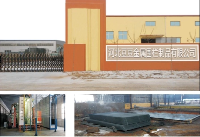 Hebei DouDou Metal Fence Products Co.,Ltd.