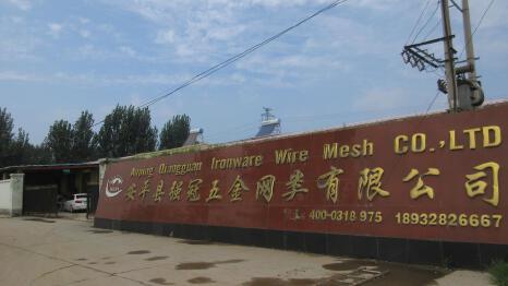 Anping Qiangguan Ironware Wire Mesh Co., Ltd.