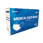 Material Safety High Quality Disposable Medical Face Mask (Non-Sterilized)