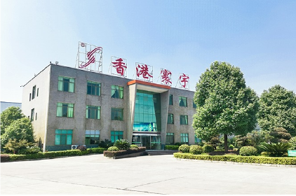 Hunan Huanyu New Material Technology Co. ,Ltd