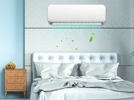 Stock Promotion for High-end Air Conditioner