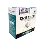 New High Quality Kn95 Disposable Protective Mask