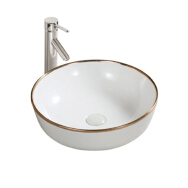 Chaozhou Chaoan Weikaili Sanitary Ware Co., Ltd. Bathroom Basins