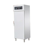 Zibo King-Trading Int'l Co., Ltd. Disinfection Cabinet