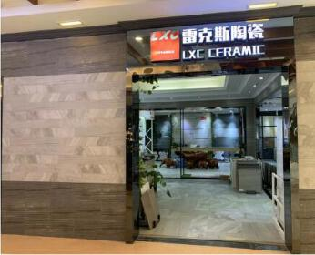 FOSHAN LXC CERMAIC CO., LTD.