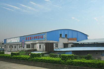 XinWeiMing (JiangMen)Stainless Steel Product Factory