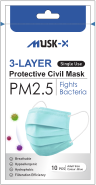 Protective Civil Face Mask FH002 , 3-Layer Protective Civil Mask