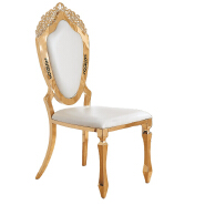 China industrial high back banquet white Chair Luxury Living Room Furniture Metal Leg PU Dining Chair for wedding banquet