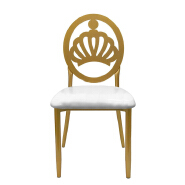 Chinese industrial high back cheaper white Chair Luxury Living Room Furniture Metal Leg PU Dining Chair for wedding banquet  16XHA-119