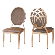 16XHA-119 Hotsale industrial round back banquet brown Chair Metal Leg PU Dining Chair for wedding banquet Luxury Living Room Furniture