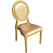Modern industrial Buff Dining Chair Luxury Living Room Furniture Metal Leg PU leather Dining Chair for wedding restaurant