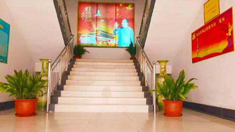 Shandong Bangneng New Building Materials Co., Ltd.