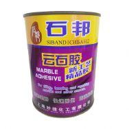 Shandong Bangneng New Building Materials Co., Ltd. Outdoor Coating