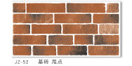 Foshan Free Thinking Building Materials Co. LTD Exterior Tiles
