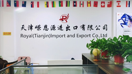 Royal (Tianjin) Import And Export Co., Ltd.