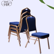 GUANGDONG RENEL INDUSTRY DEVELOPMENT CO., LTD. Dining Chairs
