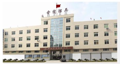 Wenzhou Synchro Sanitary Wares Co., Ltd.
