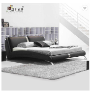 Guangzhou Yuanrui Furniture Industry Co.,ltd. Beds
