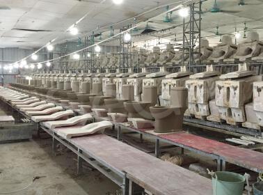 Chaozhou Chaoan Zhigao Ceramic Sanitary Co., Ltd.