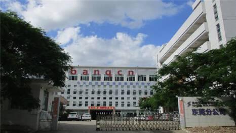 Shenzhen CL Lighting Technology Co.,Ltd.