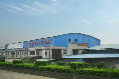 Jiangmen Xinweiming Staninless Steel Products Factory