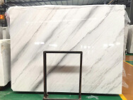 Xiamen Longtops Trading Co., Ltd. Marble