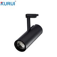 Foshan City Kurui Lighting Co., Ltd. Track lights