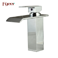 2015 New Single Handle Waterafll Bathroom Basin Faucet Brass Water Tap Mixer
