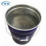 Changzhou IMS New Materials Technology Co., Ltd. Varnish