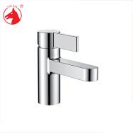 Taizhou Zhengshing Valve Co., Ltd. Basin Mixer