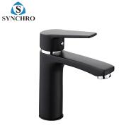 Wenzhou Synchro Sanitary Wares Co., Ltd. Basin Mixer