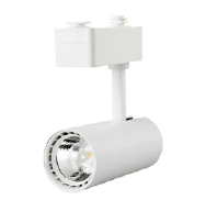 LONGYANG ELECTRICAL AND LIGHTING TECHNOLOGY Track lights