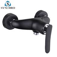 Wenzhou Synchro Sanitary Wares Co., Ltd. Shower Mixer
