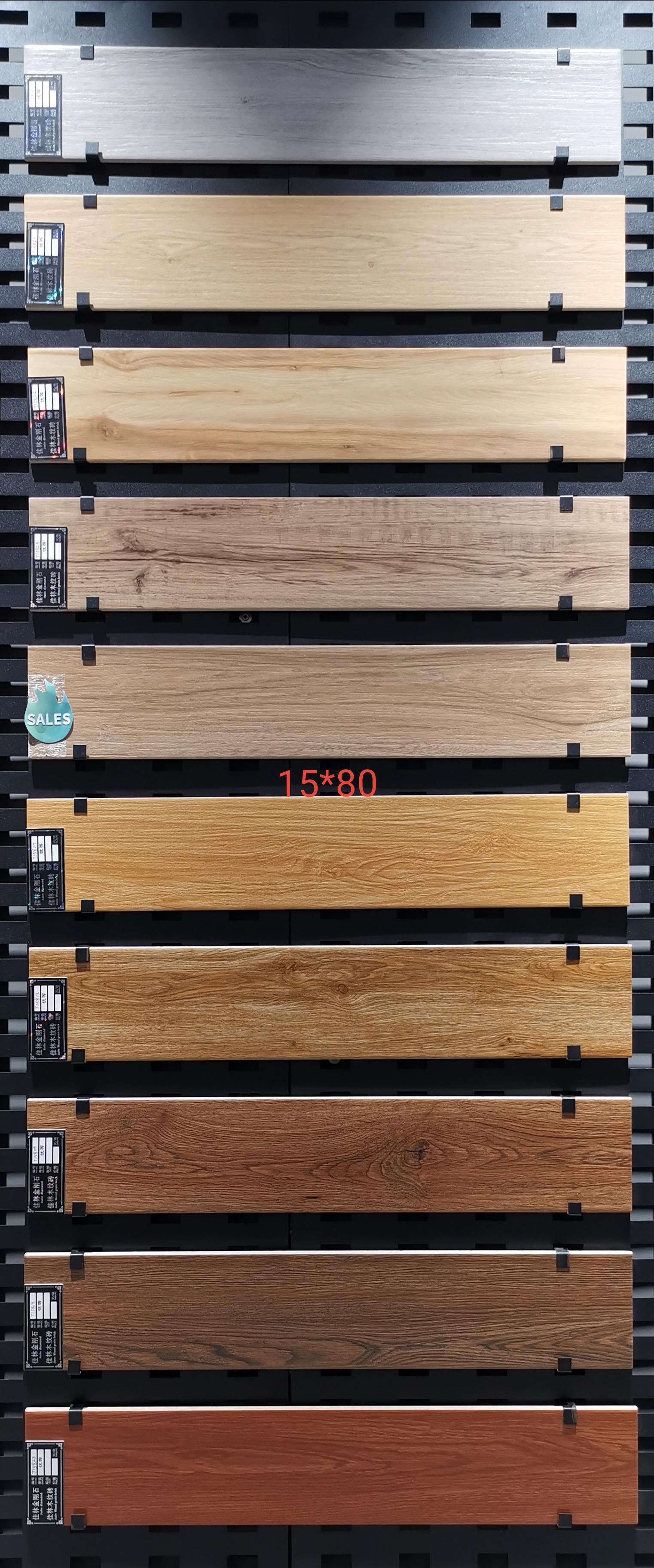 Wood Finish Tiles