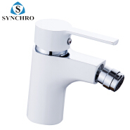SKL-0986W Europe style cheap single handle brass bidet faucet