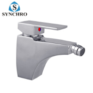 SKL-0796 High quality faucet bidet faucet with brass square body