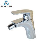 SKL-33516 Unique design bathroom toilet mixer brass bidet faucet